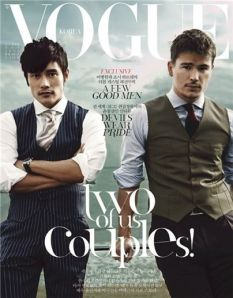 vogue_korea_lee-byung-hun